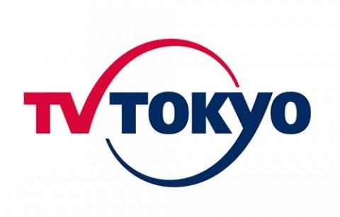 テレビ韮山