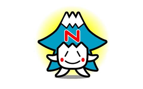 ノースン(静岡県立富士宮北高等学校)