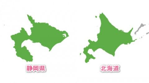 静岡県の角度を北海道にあわせました