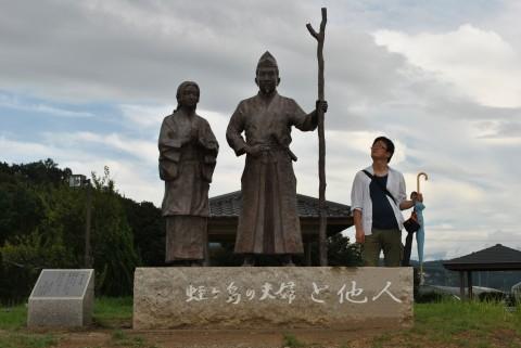 蛭ヶ島公園