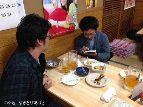 20_s_photo