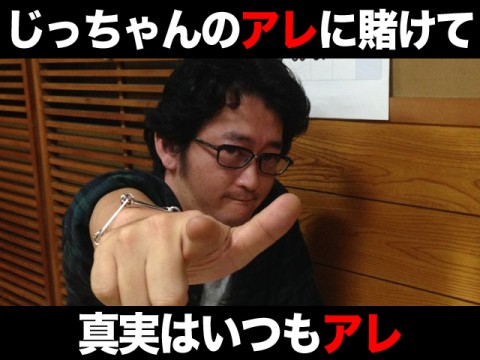 21_s_photo