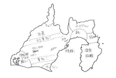 てきとうすぎる静岡県の地図