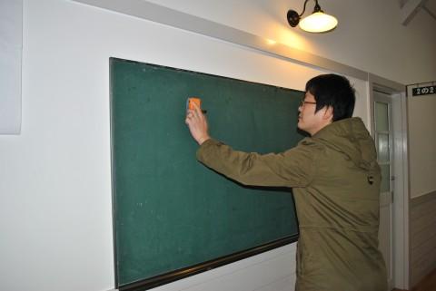 やまびこ荘の黒板