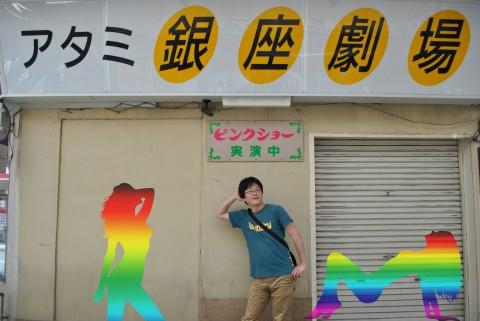 銀座劇場2