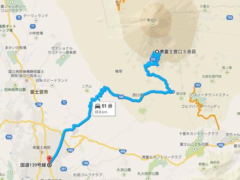 富士宮登山口から富士宮口5合目まで