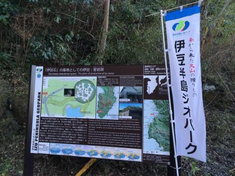 伊豆ジオパーク認定もされている室岩洞。冒険初心者にはおすすめ!